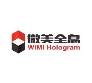 """WiMi Announces the Release of Its New MR Head-Mounted Display Product """"WiMi Hologram Soft Light"""""""